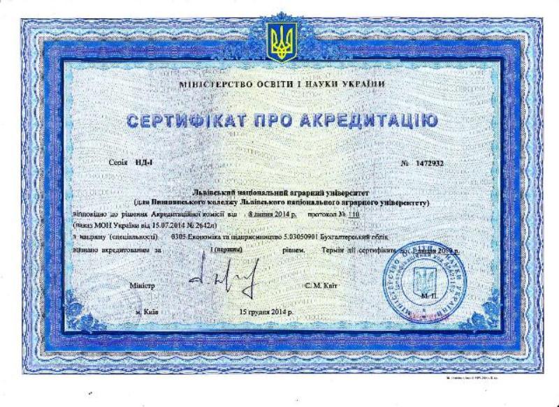 sertyficat_bo_big