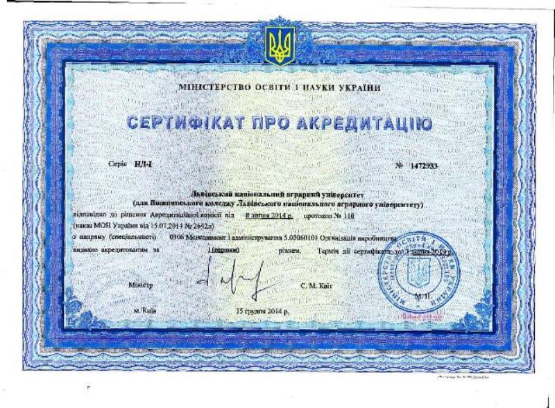 sertyficat_ov_big